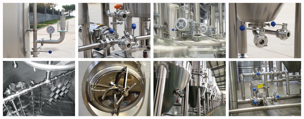 啤酒设备细节展示