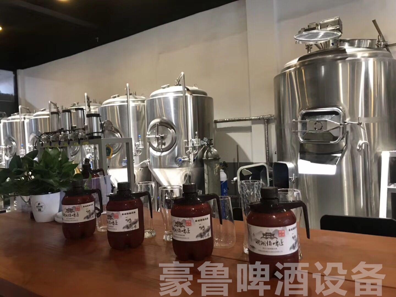 啤酒发酵设备